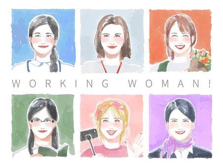 水彩風格的臉圖標設置1的職業女性
