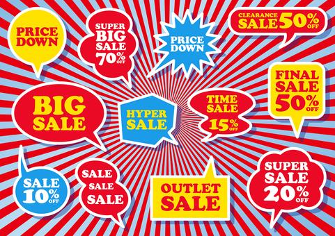 Bargain sale balloon set 02