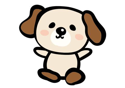 Dog Xu 002