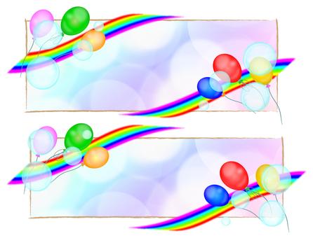 Balloon and rainbow title frame 01