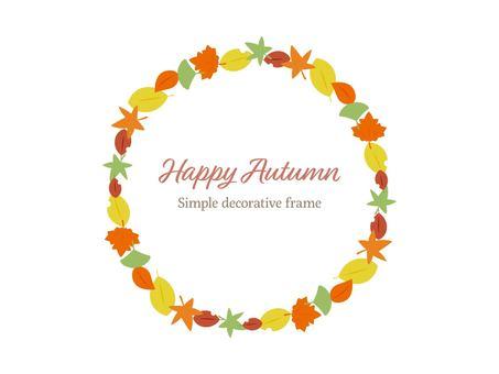 秋の紅葉かわいい丸いイラスト素材