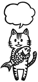 Cat balloon