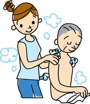 Bath assistance