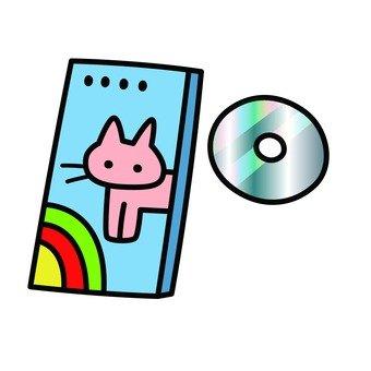 8 cm CD