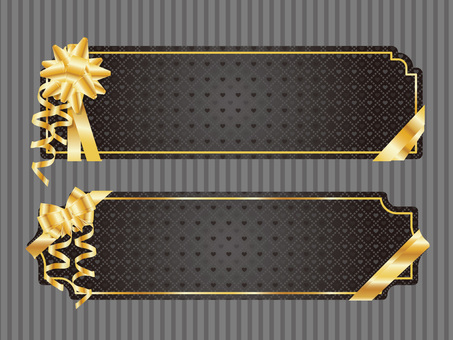 Gold Ribbon Label 2
