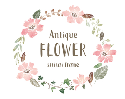 Antique Watercolor Flower Frame