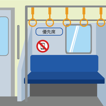 Image of train (priority seat)