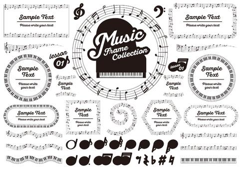 フレーム ミュージック01