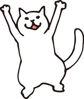Cats (white cats / banzai)