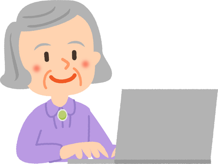 Granny who is a personal computer