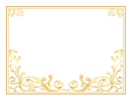 Calligraphic style decoration ★ 0039-C