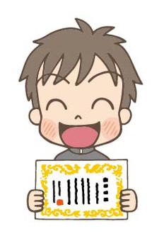 Men's junior high school student Ken's certificate