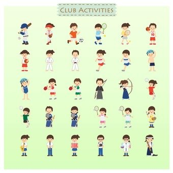 Club activity illustrations