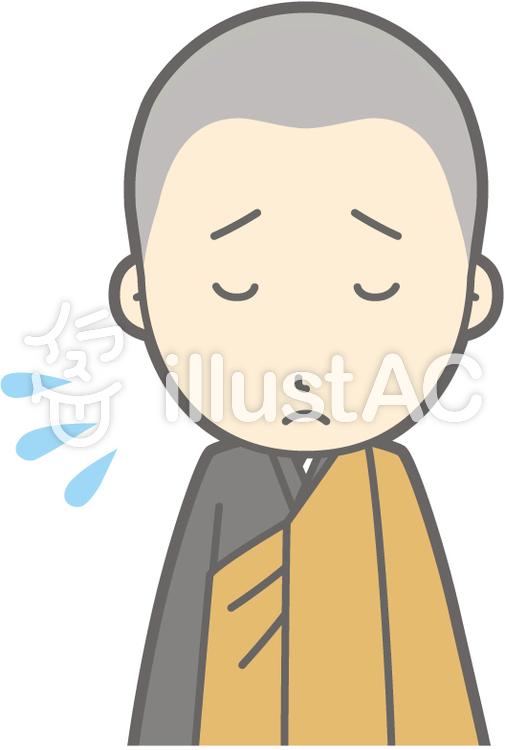 僧侶若者a-おじぎ謝罪-バストのイラスト