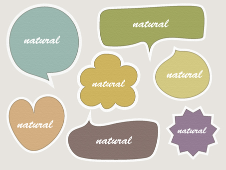 Speech balloon _ Natural 2