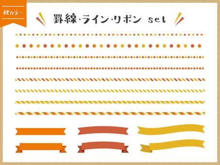 Ruled Line, Line, Ribbon Set 【Autumn】