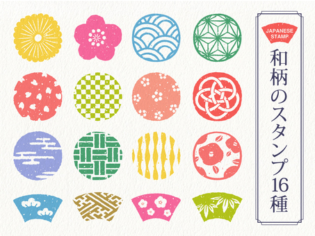 Japanese Pattern Stamp Set