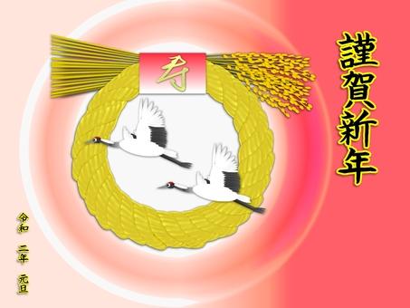 New Year's card E0913