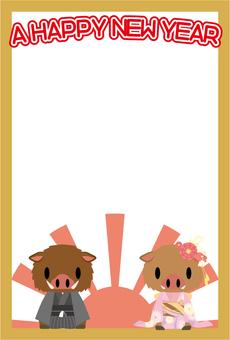 New year's card - fun