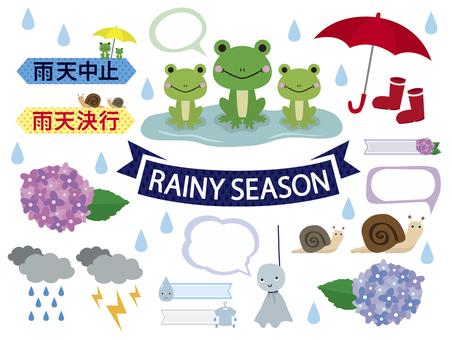 Rainy day-Rainy season