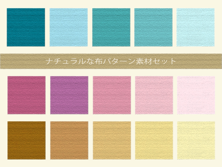 Natural fabric pattern material set