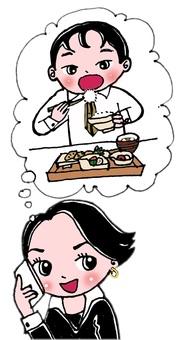 남편에게 점심 메뉴를 듣는 아내