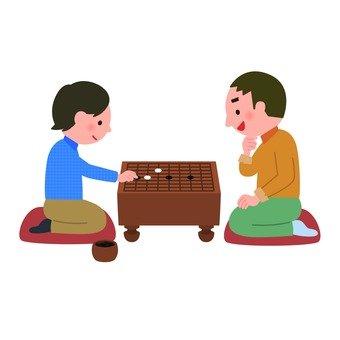 父母子女享受圍棋