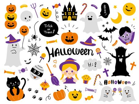 Yuruto Halloween set
