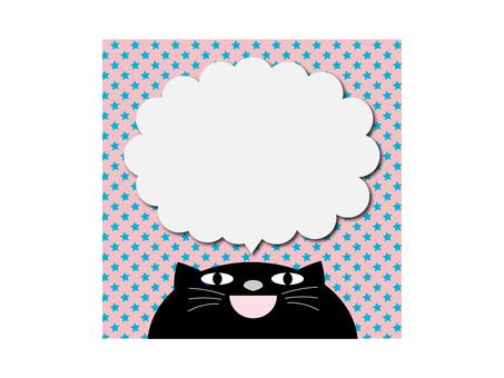 Black cat's balloon illustration material
