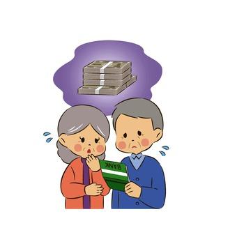 Senior looking at savings passbook