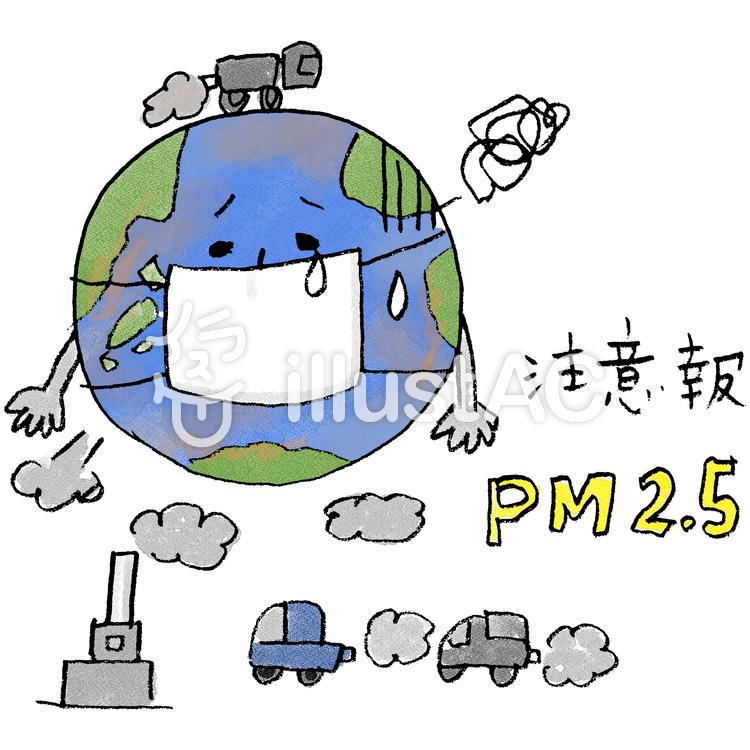 大気汚染 Pm25イラスト No 1513409無料イラストならイラストac