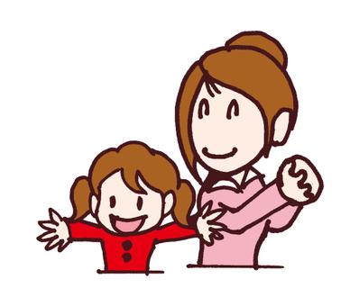 Family Illustration _ Mother girl