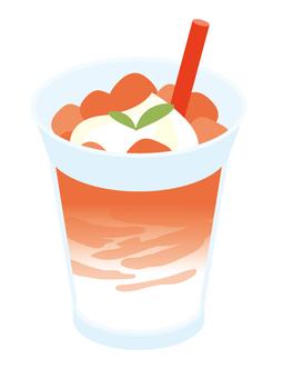 Frozen link strawberry
