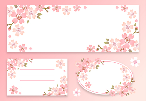 Cherry sticky note set