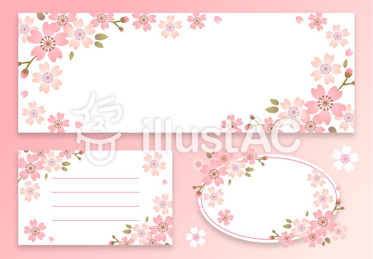 桜 便箋 セットのイラスト