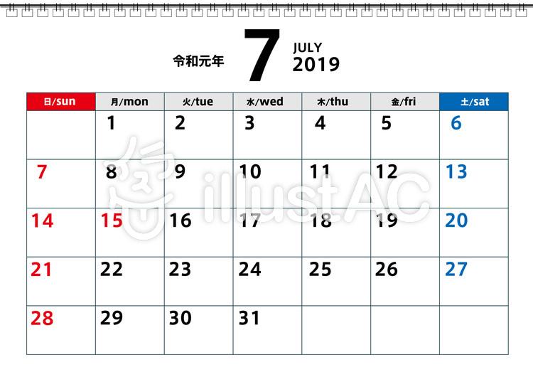 令和元年7月カレンダーイラスト No 無料イラストなら イラストac