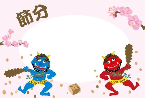 POP advertisement of red demon blue demon peach flower of Setsubun