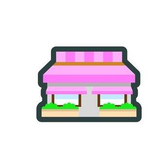 Shop 9