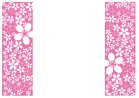 Cherry Blossom order blur