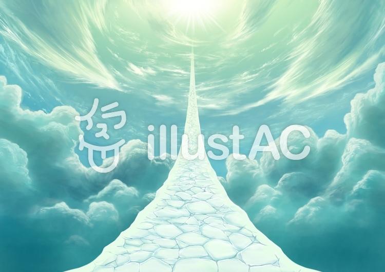 天の道 その1