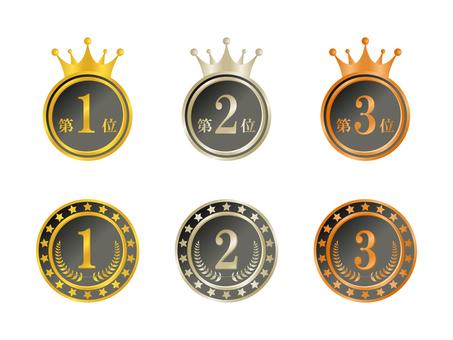 Medal icon set (black) 2