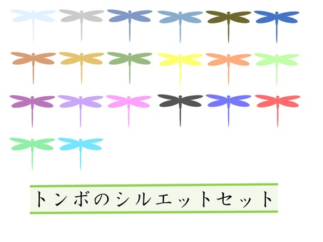 Dragonfly silhouette set