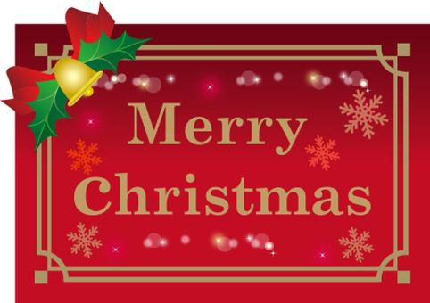 메리 크리스마스 문자 카드