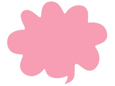 ふわふわ雲吹き出し ピンク