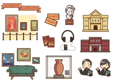 Museum Illustration Summary