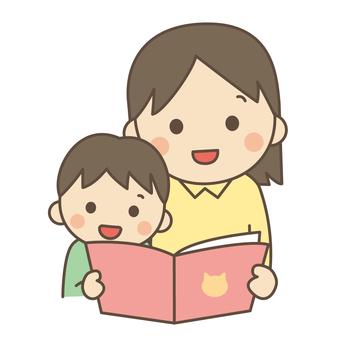 父母和孩子讀圖畫書