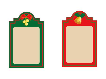 圣诞节标签1