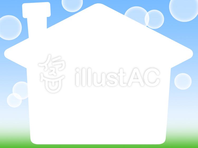 家型フレームシンプル飾り枠イラスト背景イラスト No 857041無料