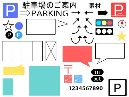 Information for parking lot