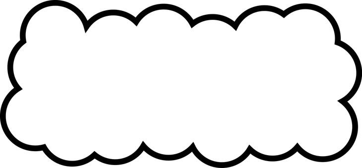 Cloud bamboo leaflet slender for POP